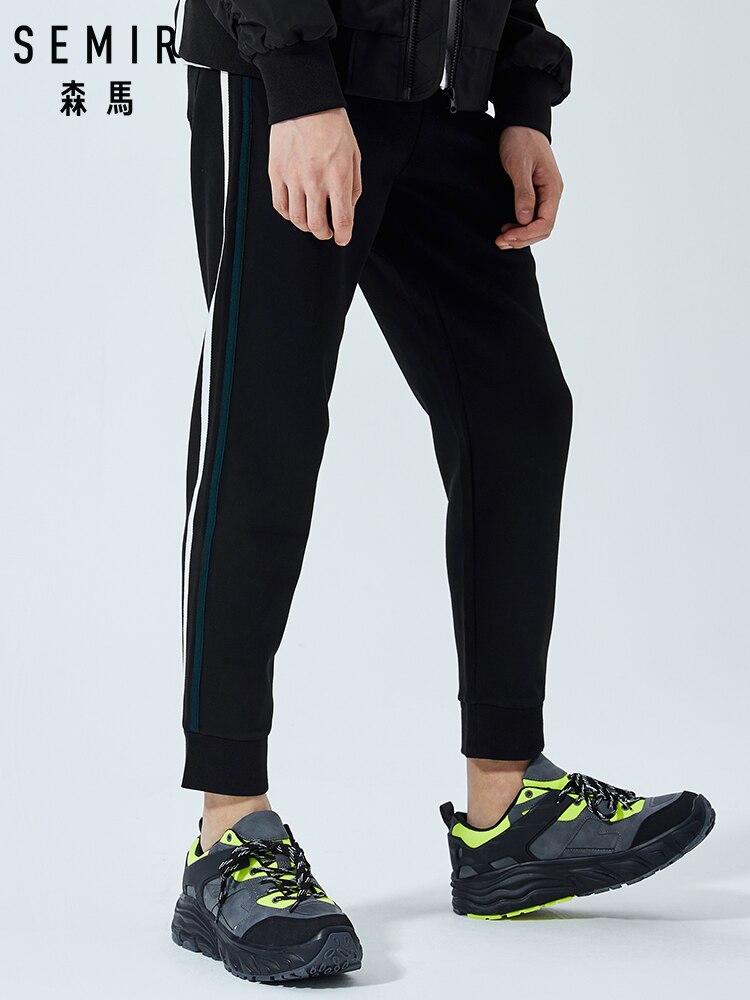 SEMIR Casual Trousers Men 2019 Summer New Elastic Comfortable Beam Pants Korean Color Striped Pants