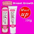 Breast Enlargement Bella Must UP Cream Pueraria Mirifica Bust Butt Enhancement