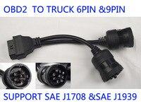 Tanı-aracı OBD2 Arayüz kamyon Y-kablo OBD2 16pin Kadın Kadın 6pin SAE J1939 ve SAE J1708 9pin Kadın