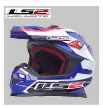 Free shipping genuine LS2 MX456-2 professional off-road helmet motorcycle helmet full helmet with airbag / France Preferred