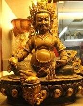 25 «Тибет Bronze24K Золото Благоприятный Богатство Желтый Jambhala Богатство Бог Статуя