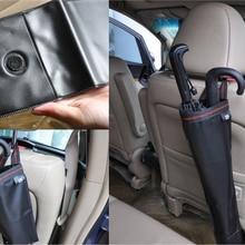 Универсальный складной зонтик в автомобиль с длинным и складной зонтик применимы водонепроницаемый материального производства CSZ49(China (Mainland))