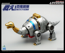 Transformation Dinosaur Sludge Grimlock Dinobot Figure