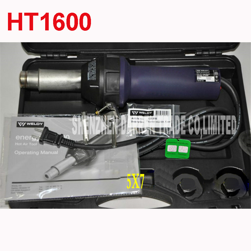 HT1600 High-Quality Plastic Welder Hot Air Tools Kit, Single Layer Cover Kit With Gun And Parts Thermal Hot Air Welding