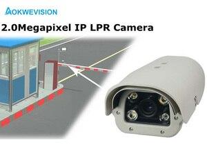Image 4 - Onvif 1080P 2MP IR LED Vehicle  License number Plate Recognition 5 50mm varifocal lens LPR IP Camera for highway & parking lot