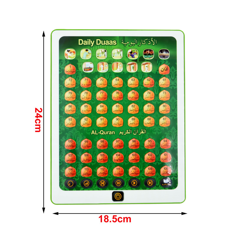 Image 4 - 2018 New Arrival ! Arabic language learning pad toy Holy AL 