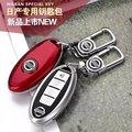 Nuevos Productos de alta calidad llave Del Coche cubierta de la caja de accesorios para nissan qashqai juke almera tiida x-trail car styling