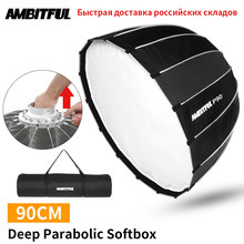 AMBITFUL Di Động P90 90CM Nhanh Chóng Lắp Đặt Nhanh Chóng Sâu Parabolic Softbox Ngàm Bowens đèn Flash Phản Quang Studio Softbox(China)