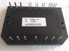 Freeshipping New  CM20MD-12H   IGBT power module