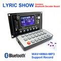 12V Lyric Show Bluetooth MP3 Decoding Board USB/SD/AUX/FM DIY MP3 Decoder board for car digital LED Record MP3 KIT