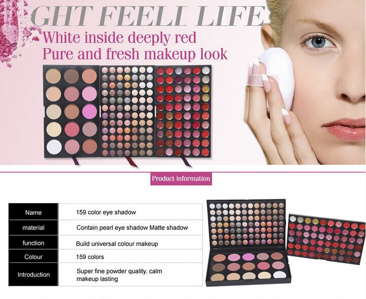 EYES019 159 eyeshadow m1