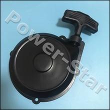 Rozrusznik odrzutowy ręczny rozrusznik CF MOTO CF500 CF188 nr części. 0180 092200