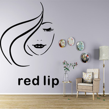 Colorful red lip Wall Sticker Removable Self Adhesive Watercolo Nursery Room Decor Background Art Decal