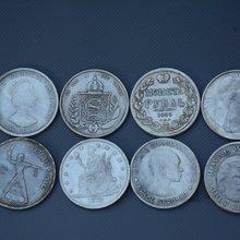 Редкие западные серебряные монеты, 8 шт./компл.,#05, 19 век