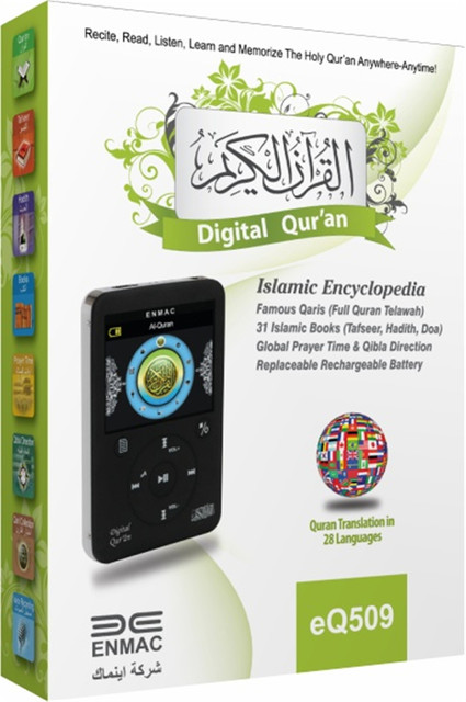 Color Digital Quran Player EQ509 Muslim best learning machine Free shipping Quran players