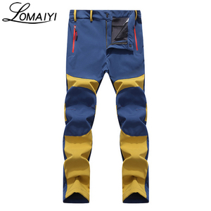 Image 3 - LOMAIYI NEW Mens Winter Casual Pants Men Fleece Lining Sweatpants Breathable Warm Mens Trousers Black Zipper Pants,AM201