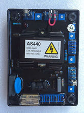 Автоматический Регулятор Напряжения AVR AS440 Генераторные XWJ