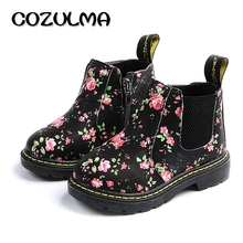 COZULMA/Детские ботильоны для девочек и мальчиков; ботинки «Челси» с цветочным принтом; осенние ботинки martin для девочек; детская зимняя обувь; размеры 21-36