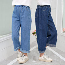 Japanese Korean Kids Girl Cropped Wide Leg Denim Jeans Casual Trousers Cargo Pants Summer Wide-leg For