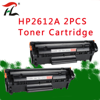2PCS For Compatible toner cartridge for hp Q2612A q2612 2612a 12a 2612 laserjet 1010 1020 1015 1012 3015 3020 3030 3050 printer