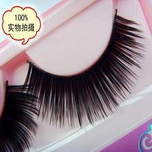 Maquiagem Cilios Natural Thick Soft Women Makeup Extension Profissional Watch Video Please! Eye Lashes False Mink Eyelashes