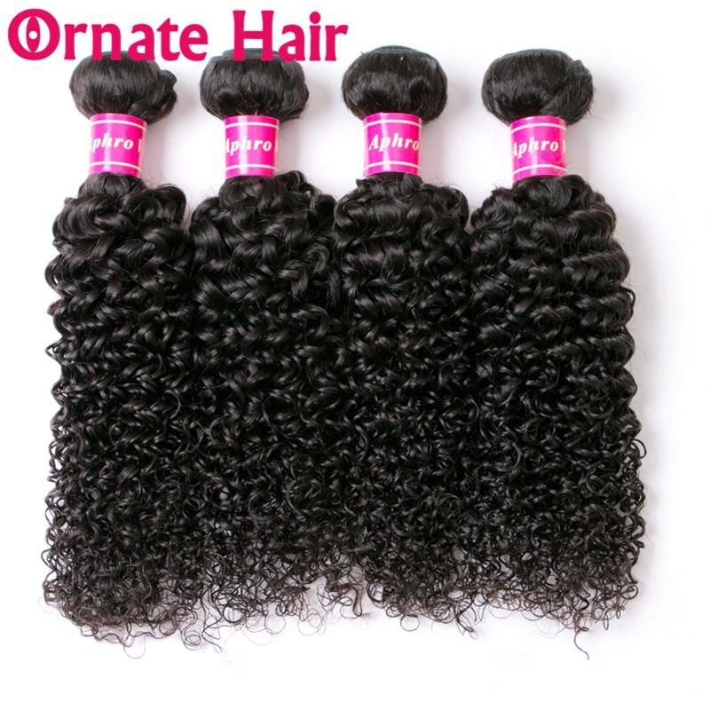 Brazilian Curly Hair Weave Bundles 100% Human Hair Bundles Machine Double Weft Remy Hair Extensions Natural Color Hair1/3/4 pcs