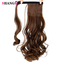 """SHANGKE22"""" Long Wavy Ponytail Natural Clip In Pony Tail Hair Extensions Wrap On Hair Heat Resistant Hair Ponytails Hair Piece"""