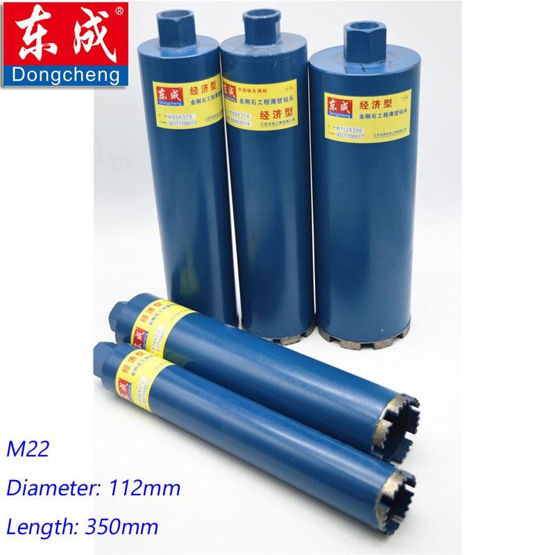 112*350mm Diamond Drill Bits Diameter 112mm Length 350mm Diamond Core Bits For Wall, Concrete And Bridge Drill Hole