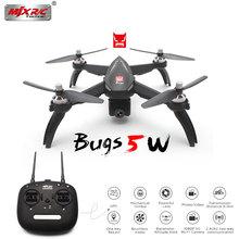 Профессиональный Drone MJX ошибки 5 Вт gps бесщеточный Quadcopter с 1080 P Wi-Fi FPV Камера Вертолет Vs Hubsan H501S 2 дополнительных Батарея