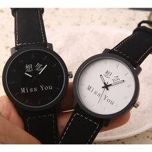 Hot Sales Popular Casual Women's Men's Miss You Faux Leather Dial Analog Quartz Informal Wrist Watch