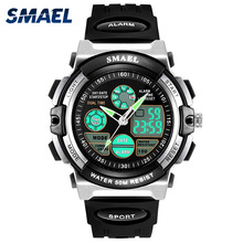 SMAEL Children 0508 Watch 50M Waterproof Kids Wristwatch Chronograph LED Auto Date Resistant Watches Sport Quartz Clock For Boys