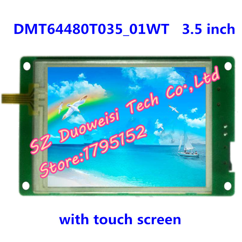 DMT64480T035_01WT 3.5 inch screen DGUS serial industrial touch screen industrial LCD screen полотенцесушитель domoterm dmt 109 т5