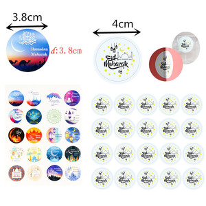 Image 3 - 100pcs Eid Mubarak Decors  Paper Handmade Sticker Gift Lable Seal Sticker Islamic Muslim Mubarak Decoration Ramadan Supplies