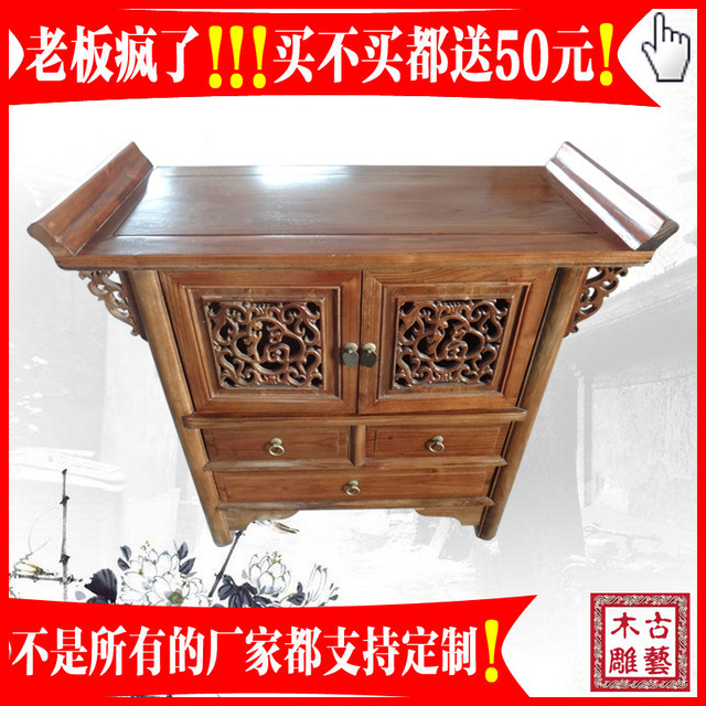 Muebles antiguos chinos, Ming y Qing Fu lucha contra dos tres ...