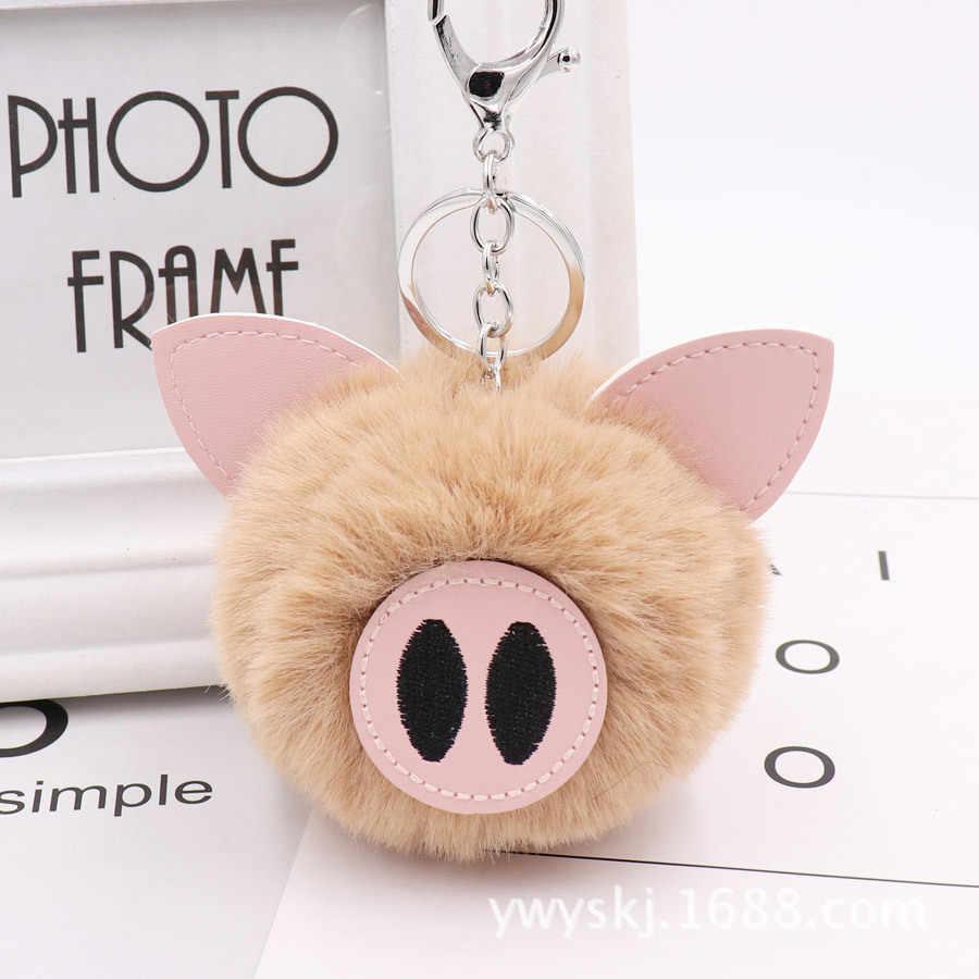 CHXINHNS Porco Cor de Rosa Pompom Keychain Dos Desenhos Animados Falso Chaveiro Bola De Pêlo De Coelho Mulheres Saco Anel Chave Corrente Chave Animal Pom Pom jóias
