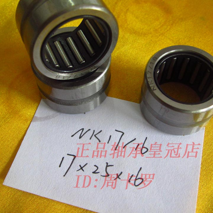 Connecting Rod Bearing NK 17 16