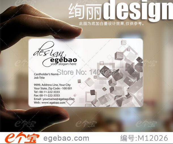 one sided printing Custom business cards visit card printing transparent /White ink PVC Business Cards NO.2183