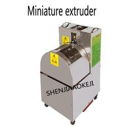A007 Miniature extruder Corn rice multifunction extruder 17 kg/hour Home popcorn machine 220V 3kw 1pc