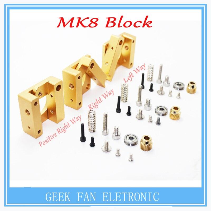 3D Printer MK8 extruder aluminum block DIY kit Makerbot dedicated single nozzle extrusion head aluminum block Free Shipping