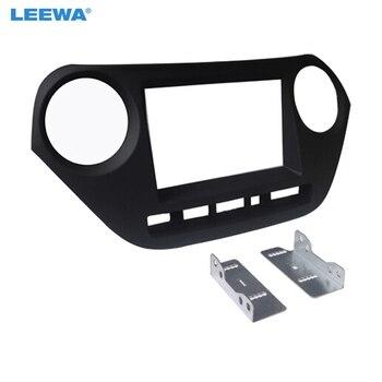 LEEWA רכב 2Din דאש רדיו Fascia מסגרת עבור יונדאי I-10 (RHD) CD/DVD פנל הולם התקנה פנים צלחת מסגרת לקצץ ערכת #4975