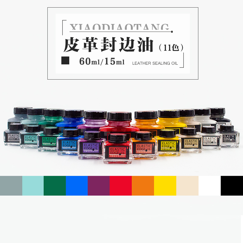 11 colors chosing 15ml/60ml colorful paint Leather edge oil leather sealing oil edge dye Highlights edge oil handmade diy leather side oil sealing edge head tool edge creaser ironing head tanned leather edge sealing head brass