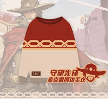 [Stock]2017 NEW Game OW McCree Pullover Knitwear Knitted Sweater SS Wear M-XXL Hot sale free shipping