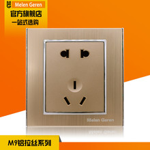 10A Universal Standard Wall Socket 5 hole Luxury Power Outlet Aluminum Alloy Brushed Golden Panel Electrical Plug AC 110~220V
