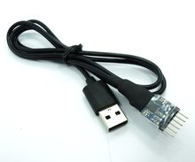 USB 2.0 SERIAL for Arduino UC-2102 USB to UART Cable 2.45mm to 2.0mm(China)