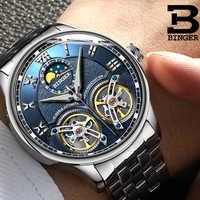สวิตเซอร์แลนด์ BINGER สไตล์การออกแบบที่ไม่ซ้ำกัน Double Tourbillon Skeleton นาฬิกาแบบเต็มรูปแบบชายนาฬิกาอัตโนมัตินาฬิกา