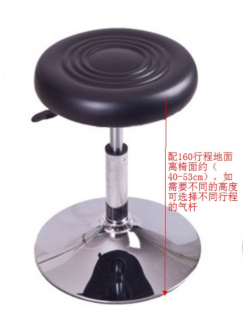 Lift The Rotating Bar Stool Great Work Table And Chairs High Beauty - Rotating work table