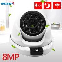 4 К 8MP 5MP HD H.265 IP Камера Открытый Onvif CCTV Камера s Onvif Крытый безопасности Камера ИК Ночное видение 48 В POE Модуль дополнительно