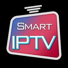лучшая цена europe iptv subscription 4500 HD Channels Brazil Turkey Portugal  Chile Israel italy arabic UK India france usa smart iptv m3u