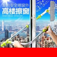 Щетка для окон телескопическая Многофункциональные высотные окна дома чистящие средства hobot щетка для мытья окон, очистки от пыли