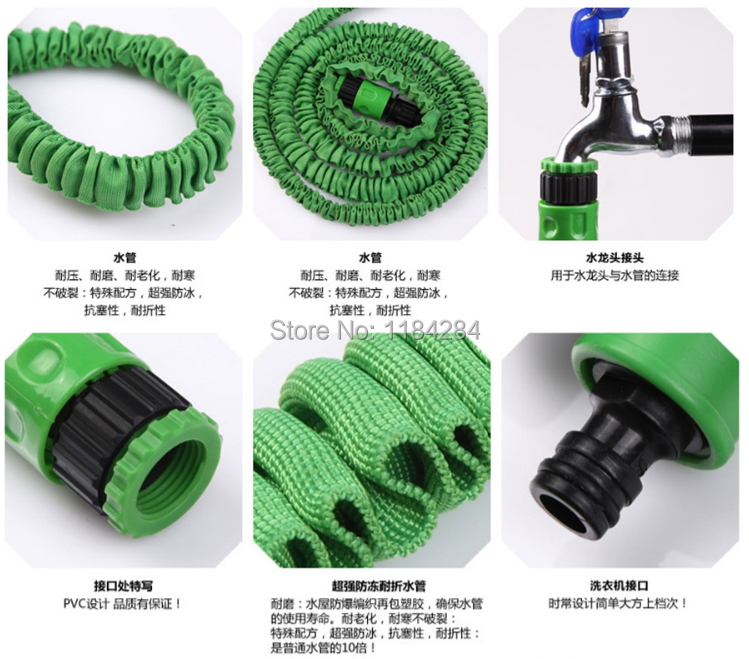Aliexpresscom Buy Hot Long 150FT Magic Hose NEW Retractable